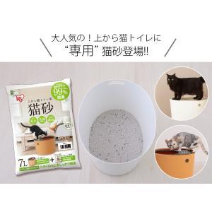 猫砂 ねこ砂 上から猫トイレ用砂 5L UNS-5L アイリスオーヤマ 強力脱臭 固まる ベントナイト ペレット セット まとめ買い|wannyan|02
