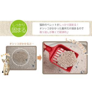 猫砂 ねこ砂 上から猫トイレ用砂 5L UNS-5L アイリスオーヤマ 強力脱臭 固まる ベントナイト ペレット セット まとめ買い|wannyan|06