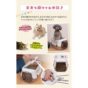 犬 キャリー 猫 ペットキャリー 小型犬 ホワ...の詳細画像2