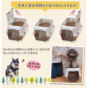犬 キャリー 猫 ペットキャリー 小型犬 ホワ...の詳細画像3