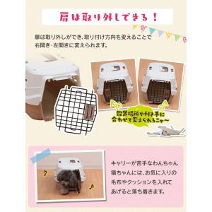 犬 キャリー 猫 ペットキャリー 小型犬 ホワ...の詳細画像4
