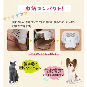 犬 キャリー 猫 ペットキャリー 小型犬 ホワ...の詳細画像5