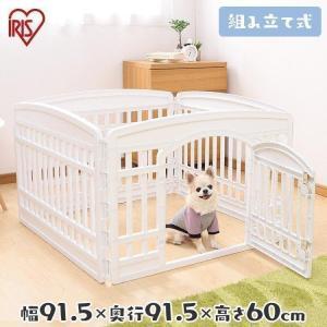 ケージ 犬 ゲージ ペットサークル ドッグサークル 室内 サークル CI-604E W/D ホワイト/ベージュ アイリスオーヤマ 柵|wannyan