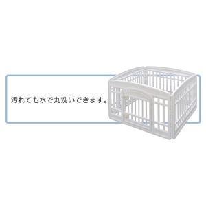 ケージ 犬 ゲージ ペットサークル ドッグサークル 室内 サークル CI-604E W/D ホワイト/ベージュ アイリスオーヤマ 柵|wannyan|07