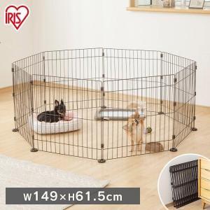 ペットサークル 犬用 小型犬 中型犬 犬 ペット サークル ケージ ゲージ 1段 室内 広い おしゃれ アイリスオーヤマ ワイヤーサークル PWC-628|わんことにゃんこのおみせ