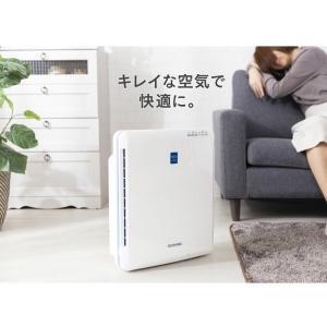 空気清浄機 空気清浄器  空気 清浄 機 空気清浄機 アイリスオーヤマ PMAC-100 HEPAフィルター|wannyan|15