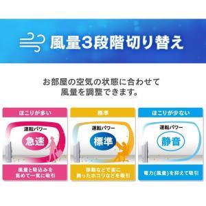 空気清浄機 空気清浄器  空気 清浄 機 空気清浄機 アイリスオーヤマ PMAC-100 HEPAフィルター|wannyan|16