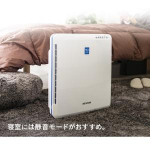 空気清浄機 空気清浄器  空気 清浄 機 空気清浄機 アイリスオーヤマ PMAC-100 HEPAフィルター|wannyan|17