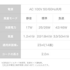 空気清浄機 空気清浄器  空気 清浄 機 空気清浄機 アイリスオーヤマ PMAC-100 HEPAフィルター|wannyan|09