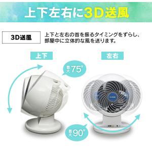 扇風機 サーキュレーター 首振り 上下左右 リモコン タイマー 8畳 静音 アイリスオーヤマ PCF-C15T コンパクト リモコン付 タイマー付|wannyan|05