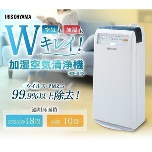 タイムセール/加湿器 空気清浄機 空気清浄器 加湿空気清浄機...
