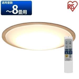 照明 LED シーリング LEDシーリングライト 5.11 音声操作 ウッドフレーム 8畳 調色 ナチュラル CL8DL-5.11WFV-U アイリスオーヤマ wannyan