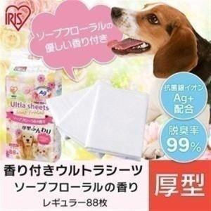 ソープフローラルの香り付き&愛犬の足に雑菌がつきにくい清潔シーツ♪厚型で吸収力アップ!1回〜3回分の...