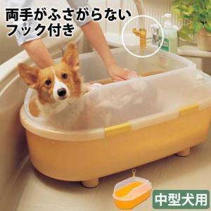 ペット用バスタブ BO-800E 全3色(アイリスオーヤマ お風呂 犬 猫 シャンプー シャワー ド...
