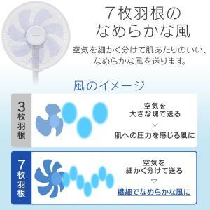 扇風機 リモコン式リビング扇 DCモーター式 ハイタイプ ホワイト LFD-306H アイリスオーヤマ リモコン シンプル 簡単操作 タイマー|wannyan|04
