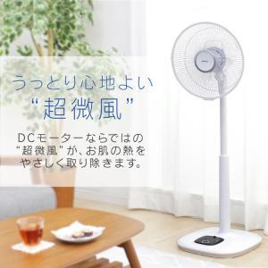 扇風機 リモコン式リビング扇 DCモーター式 ハイタイプ ホワイト LFD-306H アイリスオーヤマ リモコン シンプル 簡単操作 タイマー|wannyan|05