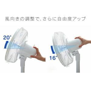 扇風機 リモコン式リビング扇 ホワイト LFA-306 アイリスオーヤマ ペット 犬 猫 あすつく|wannyan|13