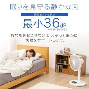 扇風機 リモコン式リビング扇 ホワイト LFA-306 アイリスオーヤマ ペット 犬 猫 あすつく|wannyan|08