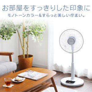 扇風機 リモコン式リビング扇 ホワイト LFA-306 アイリスオーヤマ ペット 犬 猫 あすつく|wannyan|09