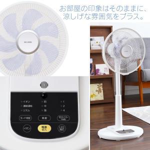 扇風機 リモコン式リビング扇 ホワイト LFA-306 アイリスオーヤマ ペット 犬 猫 あすつく|wannyan|10