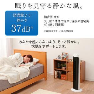 扇風機 タワー型 スリム おしゃれ タワーファン メカ式 ホワイト TWF-M73 アイリスオーヤマ wannyan 11