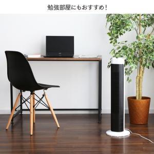 扇風機 タワー型 スリム おしゃれ タワーファン メカ式 ホワイト TWF-M73 アイリスオーヤマ wannyan 12