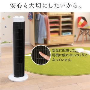 扇風機 タワー型 スリム おしゃれ タワーファン メカ式 ホワイト TWF-M73 アイリスオーヤマ wannyan 13