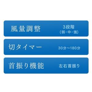 扇風機 タワー型 スリム おしゃれ タワーファン メカ式 ホワイト TWF-M73 アイリスオーヤマ wannyan 15