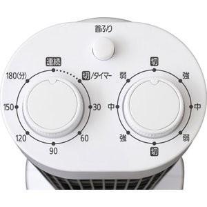 扇風機 タワー型 スリム おしゃれ タワーファン メカ式 ホワイト TWF-M73 アイリスオーヤマ wannyan 19
