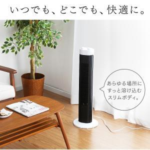 扇風機 タワー型 スリム おしゃれ タワーファン メカ式 ホワイト TWF-M73 アイリスオーヤマ wannyan 03