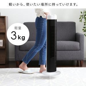 扇風機 タワー型 スリム おしゃれ タワーファン メカ式 ホワイト TWF-M73 アイリスオーヤマ wannyan 04
