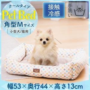 ペットベッド おしゃれ かわいい 犬 猫 ペット ベッド 春 夏 ペット用クールソファベッド 角型 ベージュ PCSB-18M Mサイズ アイリスオーヤマ  暑さ対策