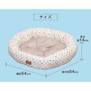 在庫処分特価/ ペットベッド 犬 猫 ペット ベッド ラウンド 夏 夏用 クール 洗える ペット用クールソファベッド 丸型 ベージュ PCSB-18CM アイリスオーヤマ wannyan 06