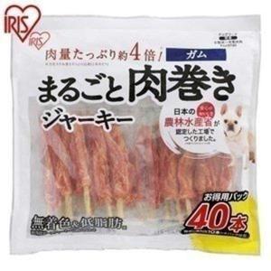 まるごと肉巻きジャーキーガム 犬用 ペットフード ドッグフード おやつ ガム 犬用ガム 肉巻 40本...