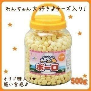 チーズ入りボーロ(ボトル入り) 500g BPC-500 (おやつ・間食) ドッグフード フード 犬...