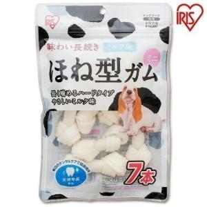 犬 おやつ ガム ご褒美 骨型ガムミルク味ミニ 7本 P-HGM7 アイリスオーヤマ ドッグフード