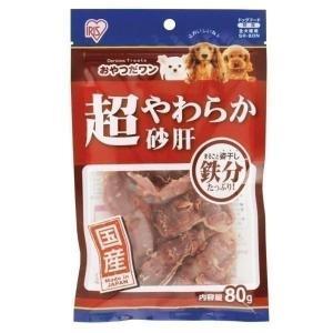 超やわらか砂肝 SR-80N アイリスオーヤマ ドッグフード フード 犬用 犬おやつ ジャーキーの商品画像|ナビ