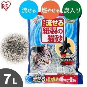 猫砂 紙 ペレット 飛び散り防止 トイレに流せる 猫 トイレ 脱臭 炭 固まる 流せる 再生パルプ ...