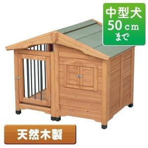 P3倍!! 犬小屋 ドッグハウス 室外 屋外 防寒 サークル ペットハウス 木製 中型犬 大型犬 サークル犬舎 CL-1100 サークル付き おしゃれ アイリスオーヤマ