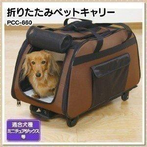 ペットカート ペットバギー PCC-660 ペット カート お出かけ キャリーバッグ ソフトキャリーバッグ 犬 猫 小型 介護 人気 おしゃれ|wannyan