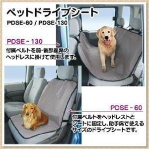 付属のベルトをヘッドレストとシートに固定するだけで使える、簡易型の助手席用ドライブシートです。 車内...