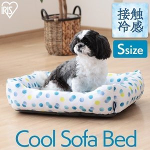 ペットベッド 犬 猫 夏用 ベッド ひんやり ペット用クールソファベッド角型Sサイズ PCSB-20S アイリスオーヤマ|wannyan