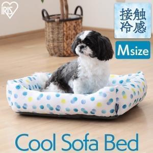 ペットベッド 犬 猫 夏用 ベッド ひんやり ペット用クールソファベッド角型Mサイズ PCSB-20M アイリスオーヤマ|wannyan