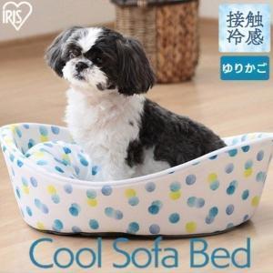 ペットベッド 犬 猫 夏用 ベッド ひんやり ペット用クールベッド ゆりかご PCB-20Y アイリスオーヤマ|wannyan
