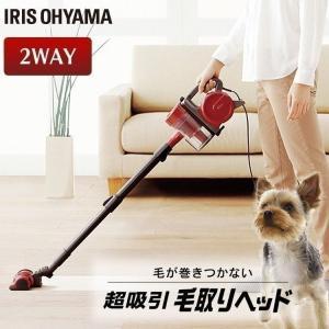 掃除機 クリーナー ペットの毛 スティック スティッククリーナー ハンディ サイクロン 超吸引 毛取...