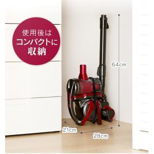 掃除機 ペットの毛 ハンディ スティック掃除機 3WAY サイクロン クリーナー コンパクト スティッククリーナー ICS55KFR アイリスオーヤマ|wannyan|11