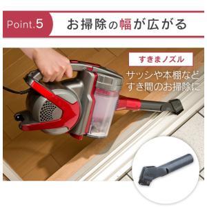 掃除機 ペットの毛 ハンディ スティック掃除機 3WAY サイクロン クリーナー コンパクト スティッククリーナー ICS55KFR アイリスオーヤマ|wannyan|12