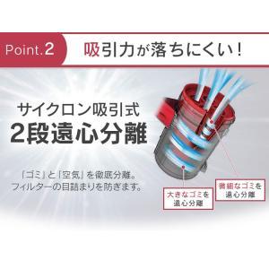 掃除機 ペットの毛 ハンディ スティック掃除機 3WAY サイクロン クリーナー コンパクト スティッククリーナー ICS55KFR アイリスオーヤマ|wannyan|05