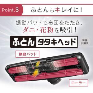 掃除機 ペットの毛 ハンディ スティック掃除機 3WAY サイクロン クリーナー コンパクト スティッククリーナー ICS55KFR アイリスオーヤマ|wannyan|06