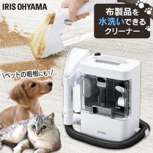 猫の日週替セール/ カーペットを丸洗いできるクリーナー リンサークリーナー RNS-300 アイリス...